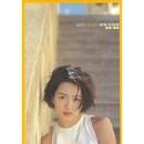 My Favorites of Gigi Leung/Gigi Leung