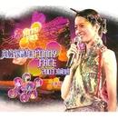 Funny Face Live 2003/Gigi Leung