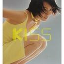 Kiss GiGi Leung New Songs+Best Hits/Gigi Leung