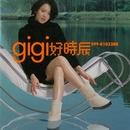 Good Timing/Gigi Leung