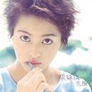 Washing Face/Gigi Leung