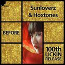 Before (Remixes)/Sunloverz