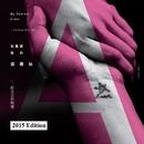 My Dearest A-Mei - The Music Within Me (2015 Edition)/Chang Hui Mei