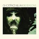 The Battlefield (feat. Kool G Rap, AZ & Tre Williams)/Ghostface Killah