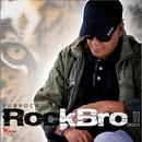 Rockbro/Yubrock