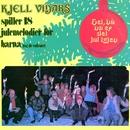 Hei, hå nå er det jul igjen [2012 - Remaster] (2012 - Remaster)/Kjell Vidars