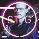 Stig/STIG