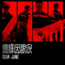 Caffeine Tears/Dear Jane
