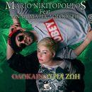 Olokainouria Zwi/Mario Nikitopoulos