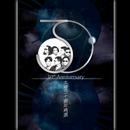 Tai Chi 30th Anniversary Greatest Hits/Tai Chi