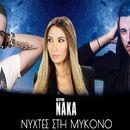 Nychtes Sti Mykono/Katerina Naka