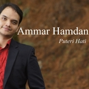 Puteri Hati/Ammar Hamdan