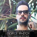 Pali Ximeronei Sto Nisi/Konstantinos Pantzis