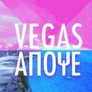 Apopse/Vegas (GR)