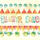 Shower Song/Ivana Wong