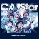 C AllStar in Concert 2014/C AllStar