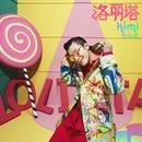 Lolita/Kimi Qiao