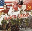 Earth Crisis/Steel Pulse
