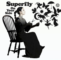 On Your Side/Superfly