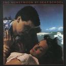 2nd Honeymoon/Deaf School