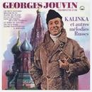 Kalinka et autres mélodies russes/Georges Jouvin