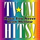 TV CM ヒッツ!~そよ風の誘惑/Various Artists