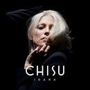 Ihana/Chisu