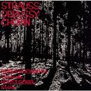 Strauss - Debussy - Chopin/Reiner Hochmuth / Horst Göbel