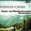 Alpenländische Volksmusik, Vol. 8/Sänger- und Musikantenrunde Stoawandler