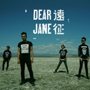 Long Road/Dear Jane