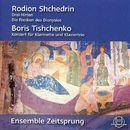Shchedrin: Drei Hirten, Die Fresken des Dionysios - Tishchenko: Konzert für Klarienette und Klaviertrio/Ensemble Zeitsprung / Markus Elsner