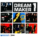Dream maker 1st project/Dream maker 1st project