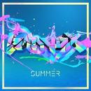 Summer (Original Mix)/banvox