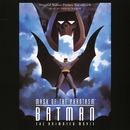 Batman: Mask Of The Phantasm O.M.P.S.T./Batman: Mask Of The Phantasm OMPST