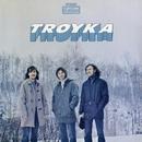 Troyka/Troyka