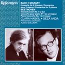 Bach, Mozart & Beethoven: Concertos/Clara Haskil/Géza Anda/Philharmonia Orchestra/Alceo Galliera