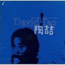 David Tao/David Tao