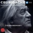 Tchaikovsky: Symphony No. 5/Sergiù Celibidache/Münchner Philharmoniker
