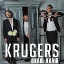 Okhaju, Akhaju!/KRUGERS