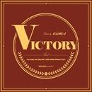 Victory/FAME-J
