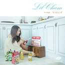 Come to Ma Room/Lil Cham