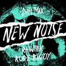 Rude Bwoy/Rawtek