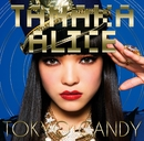 PARTY LIKE U(Album ver.)/TANAKA ALICE