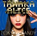 DON'T STOP/TANAKA ALICE
