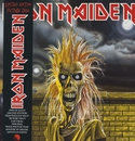 Wasting Love/Iron Maiden