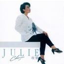 Changes/Julie Su