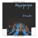 The Lion's Mouth/Kajagoogoo