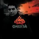 Omerta/Fard