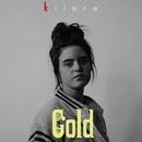 Gold/Kiiara