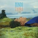 Silence (Radio Edit)/Hindi Zahra